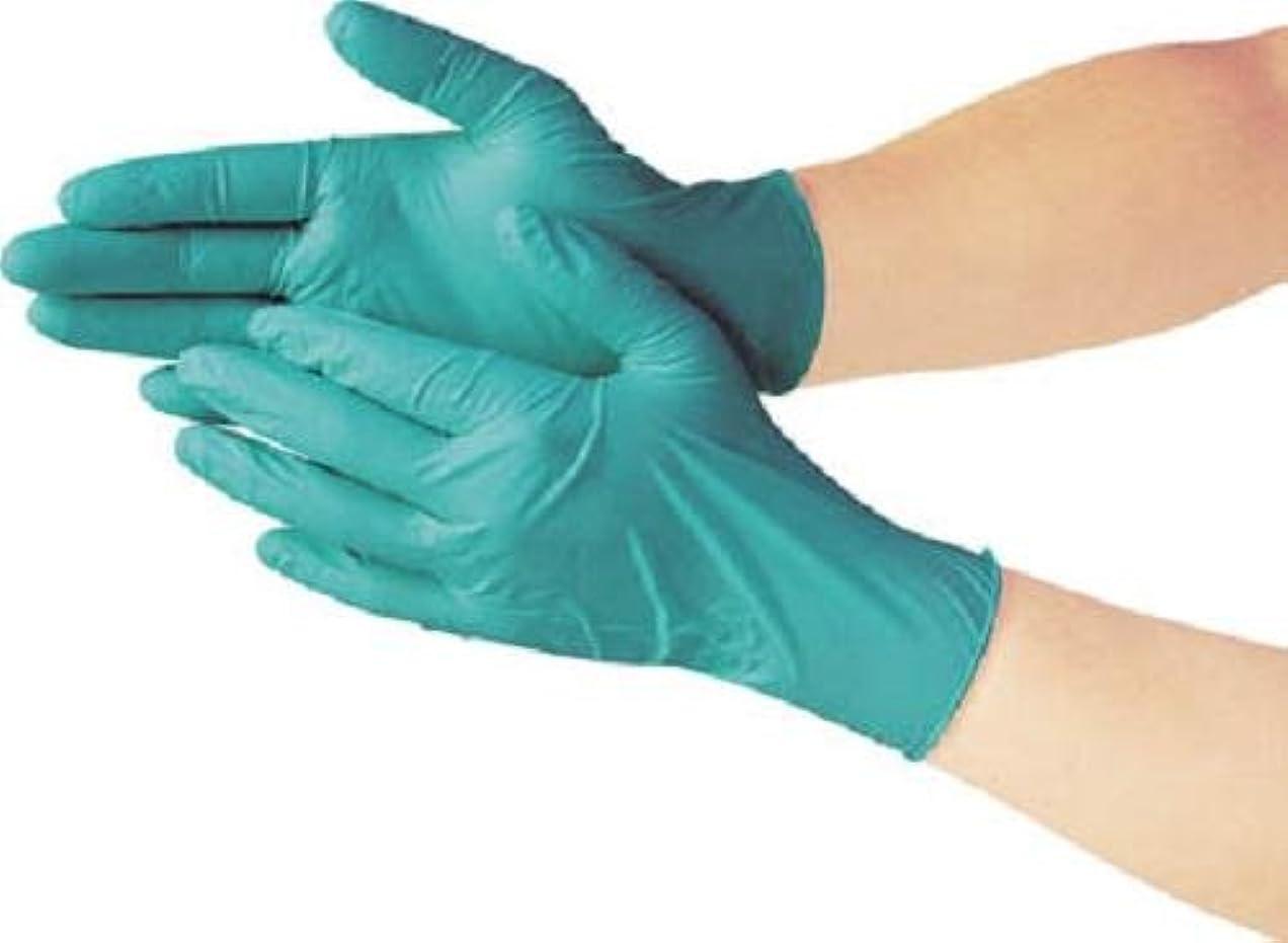 終点クラシカルたらいアンセル 使い捨て手袋ネオプレンゴム製 マイクロタッチアフィニティ サイズS