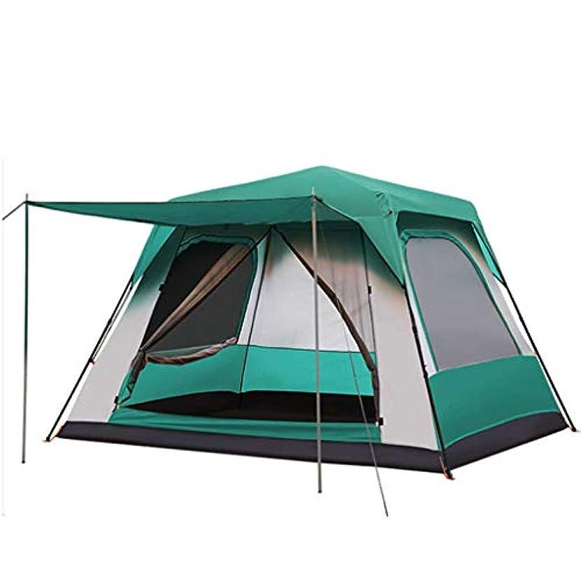 パンチ最初に不均一カーテン厚いキャンプテント防雨8人のテントが付いている大きい屋外の自動テント