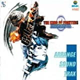 THE KING OF FIGHTERS 2000 Arrange Sound Trax/
