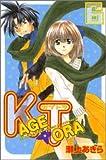 Kagetora 6 (少年マガジンコミックス)