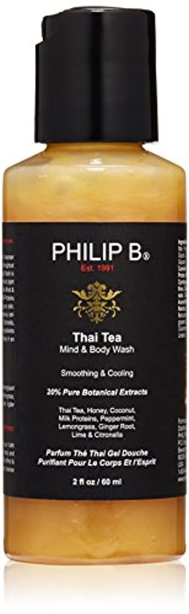 出席家族誠実(60 ml) - Philip B Thai Tea Mind & Body Wash,2 oz