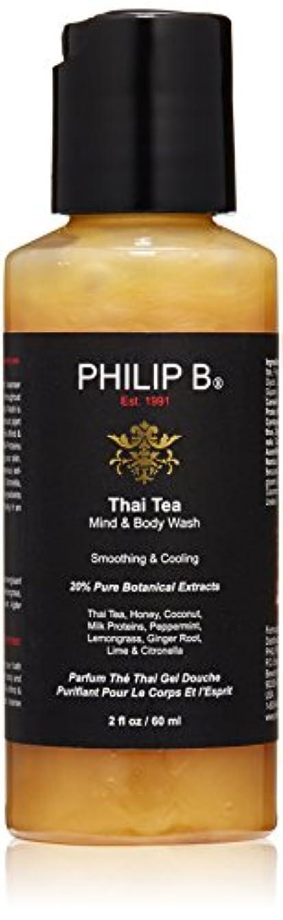 いいねエゴマニアスポンサー(60 ml) - Philip B Thai Tea Mind & Body Wash,2 oz
