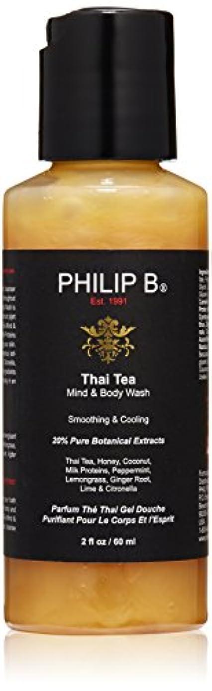 モードワット虫(60 ml) - Philip B Thai Tea Mind & Body Wash,2 oz
