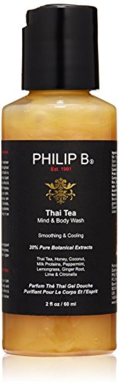 予想外凶暴な二度(60 ml) - Philip B Thai Tea Mind & Body Wash,2 oz