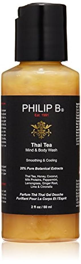 兵器庫消去潤滑する(60 ml) - Philip B Thai Tea Mind & Body Wash,2 oz