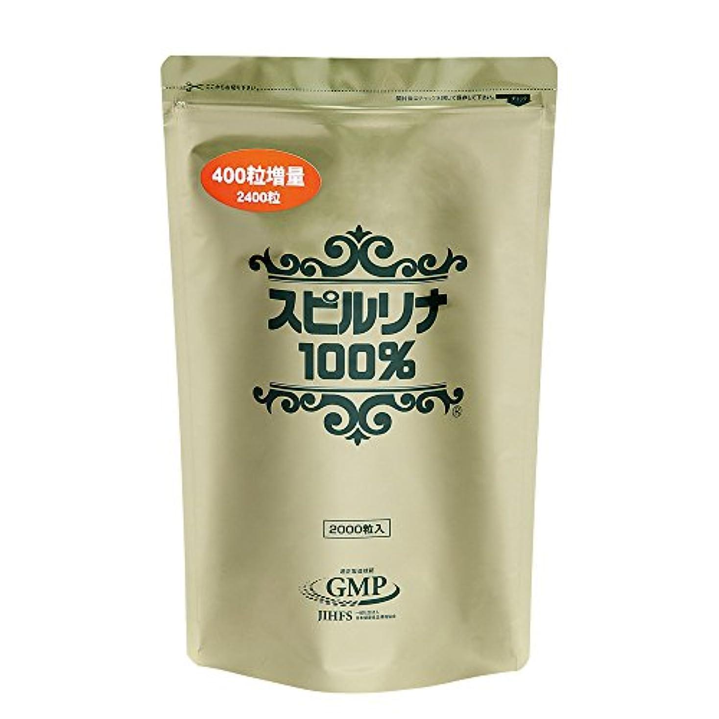 教師の日食品コットンスピルリナ100% 【2000粒+400粒増量】1粒200mg(約2ヵ月分)