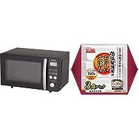 【セット販売】アイリスオーヤマ オーブンレンジ 15L ブラック MO-T1501-B & 低温製法米 パックごはん ゆめぴりか 国産米100% 150g×3個 セット