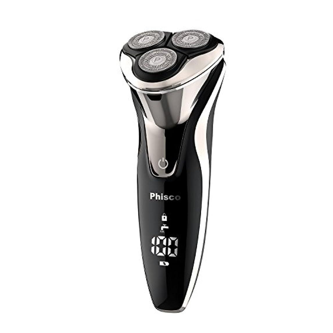 メドレーマインドフル乱れ急速充電&長持ちbattery - 1時間充電120分までシェービング時間(約30削りくず)、2分間単一毛剃り用の急速充電、リチウムイオン電池を用いて、より長い剃ることができます