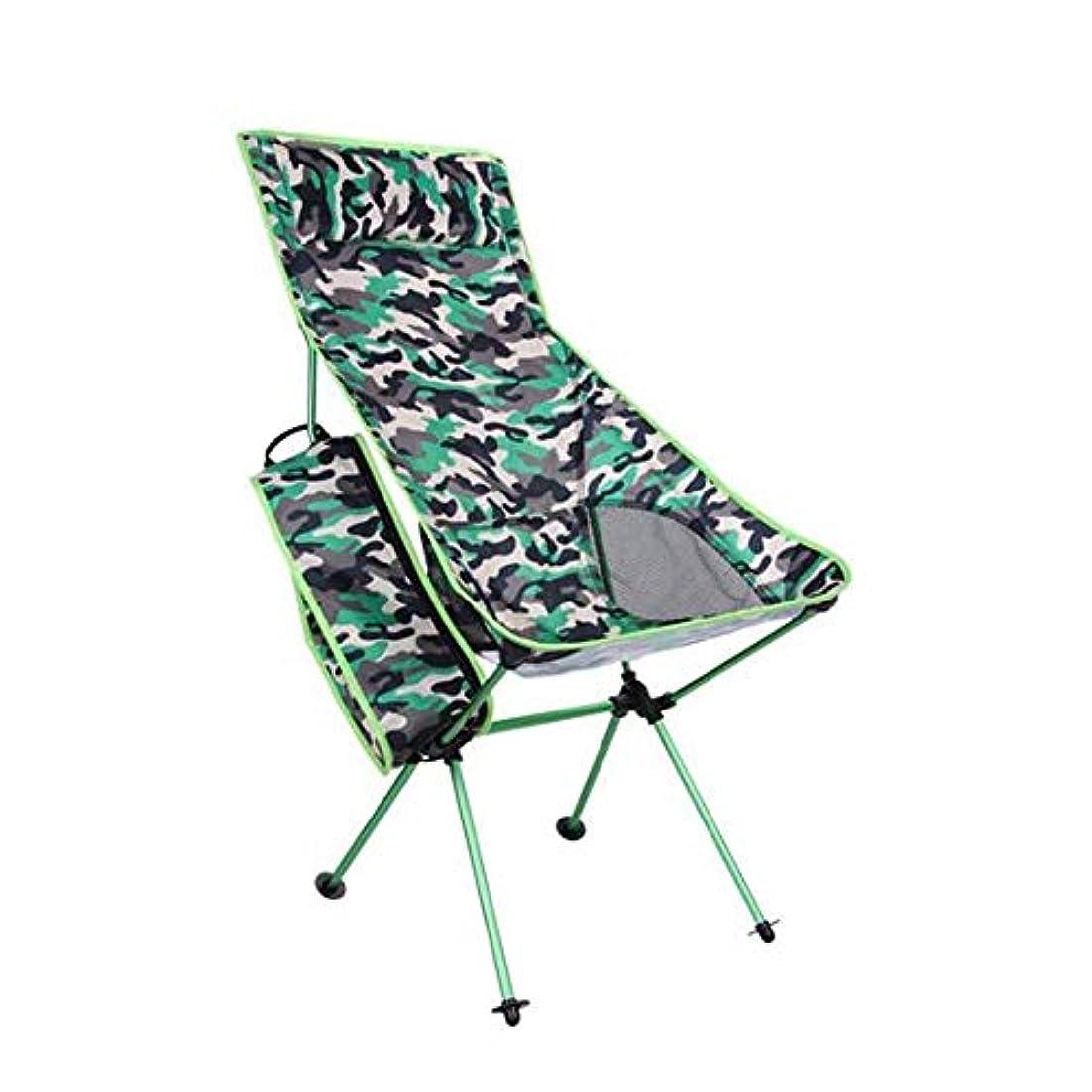 ケニアパスポートこどもの日携帯用超軽量の折りたたみのキャンプチェア、ハイキング/旅行/狩猟/釣りのためのキャリーバッグが付いている屋外の拡張された折りたたみ余暇の椅子ビーチチェア、最大100KGまで,Green