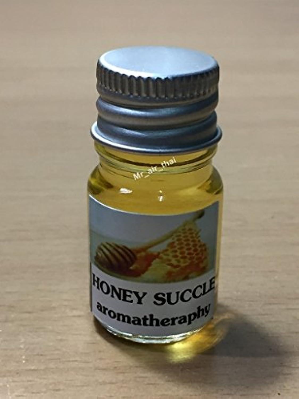 タンパク質内訳農学5ミリリットルアロマはちみつフランクインセンスエッセンシャルオイルボトルアロマテラピーオイル自然自然5ml Aroma Honey Frankincense Essential Oil Bottles Aromatherapy...