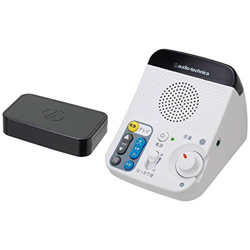 オーディオテクニカ SOUND ASSIST 赤外線コードレススピーカーシステム/手元スピーカー/テレビリモコン機能付 AT-SP450TV