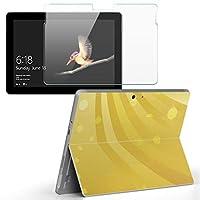 Surface go 専用スキンシール ガラスフィルム セット サーフェス go カバー ケース フィルム ステッカー アクセサリー 保護 クール シンプル 黄色 001953
