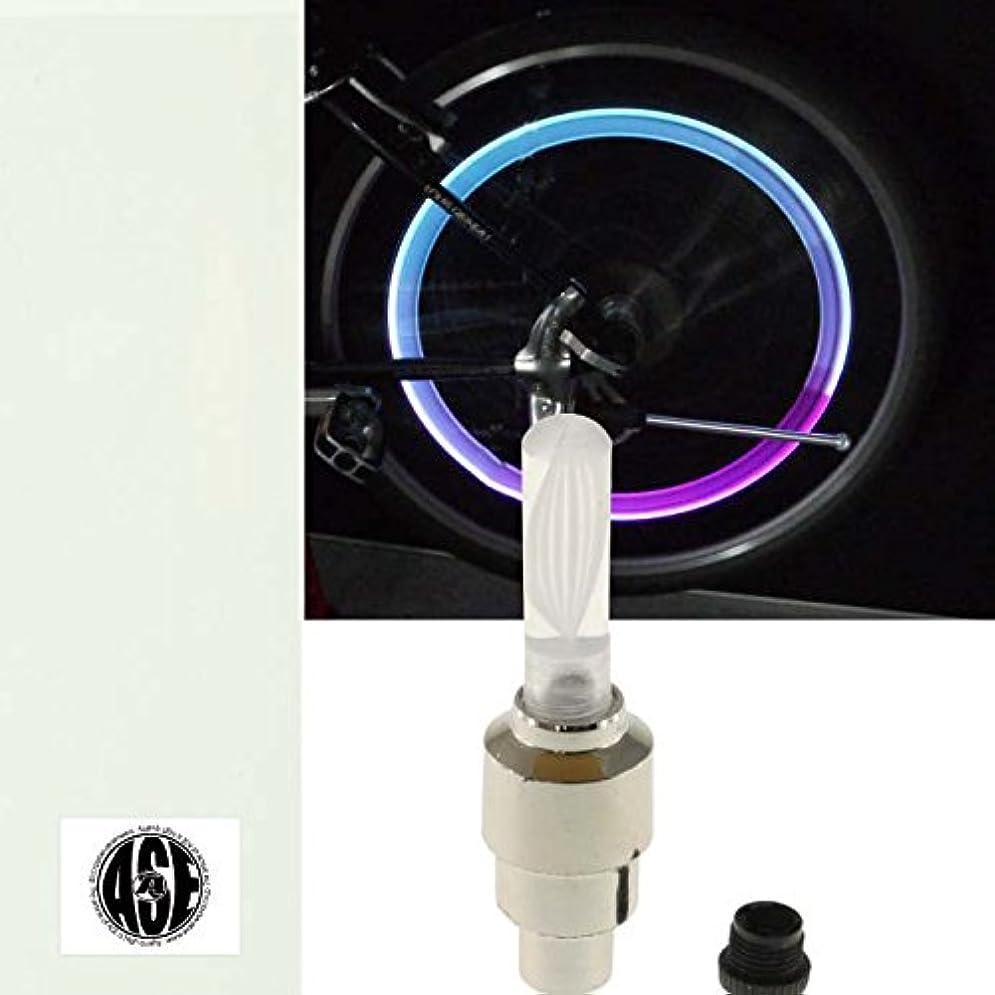 自転車タイヤバルブキャップLEDライトRGB1個 動くと光る as20026