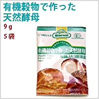 有機雑穀で作った天然酵母 9g 5袋