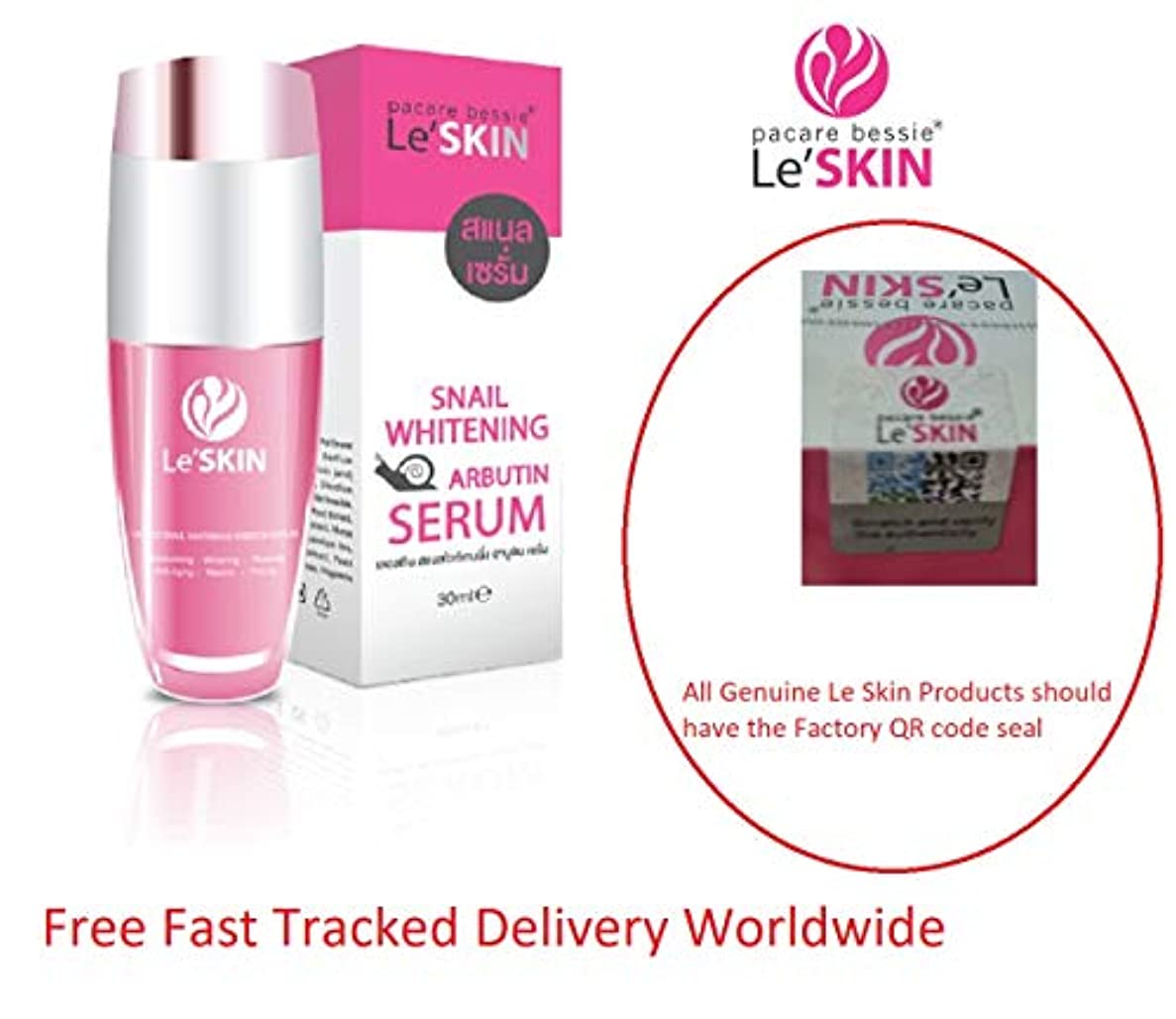 ミスペンドレオナルドダ哀れなLe' SKIN SNAIL WHITENING ARBUTIN SERUM 30ml Reduce Black Spots Radiant Skin ** FREE TRACKED WORLWIDE DELIVERY...