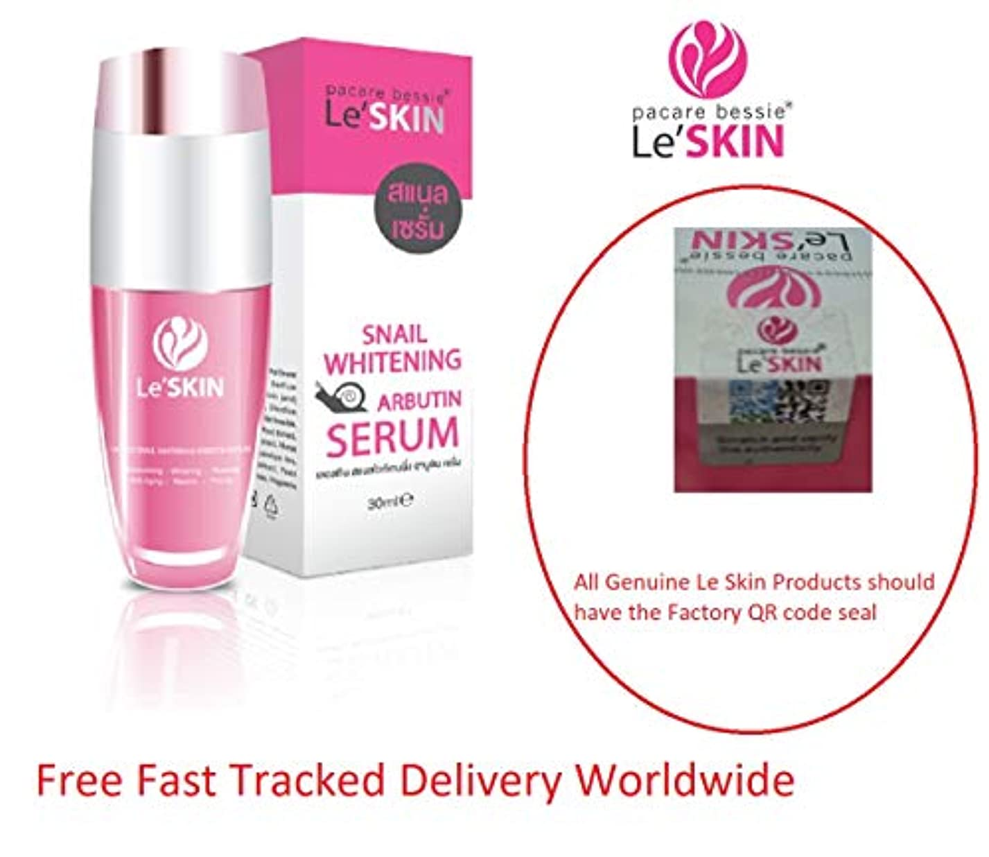 Le' SKIN SNAIL WHITENING ARBUTIN SERUM 30ml Reduce Black Spots Radiant Skin ** FREE TRACKED WORLWIDE DELIVERY...