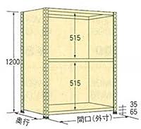 棚・ラック:扶桑金属軽量ラック:パネル型アイボリーW875×D600×H1200:3段:WP1209L03