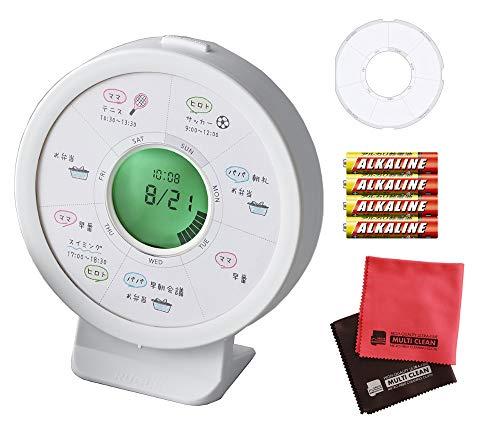 【セット】キングジム 習慣時計「ルクル」 白 RUC10シロ + スケジュール台紙 + 単4電池4本 + クロス