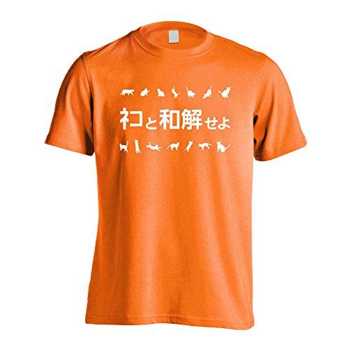 (オモティ)OmoT ネコと和解せよ 半袖コットンTシャツ コーラルオレンジ XL