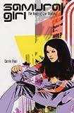 The Book of the Shadow (Samurai Girl S.)