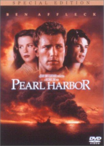 パール・ハーバー 特別版 [DVD]の詳細を見る