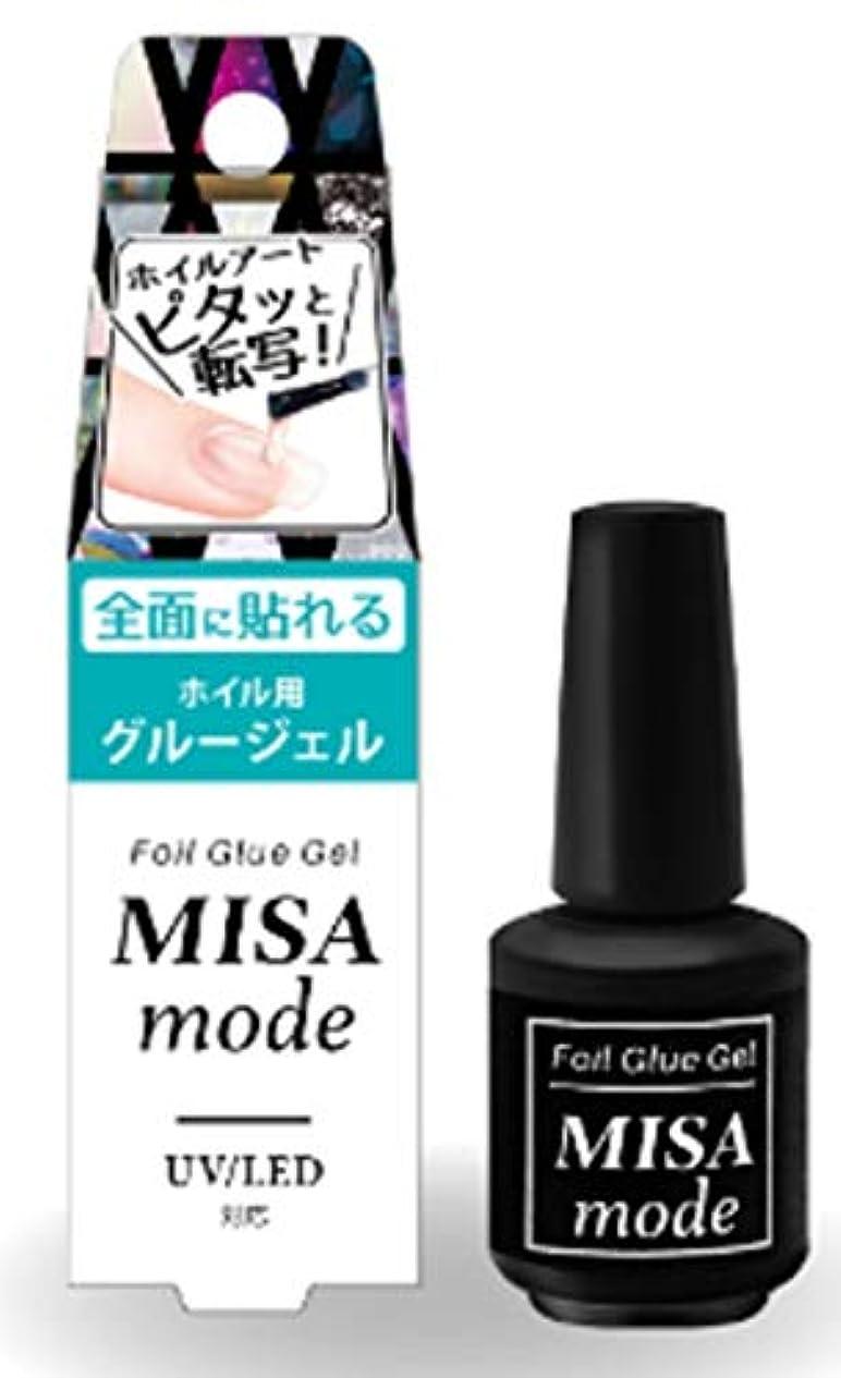 プラットフォーム息子意気込みビューティーワールド MISA mode ホイル用グル―ジェル MIS1800