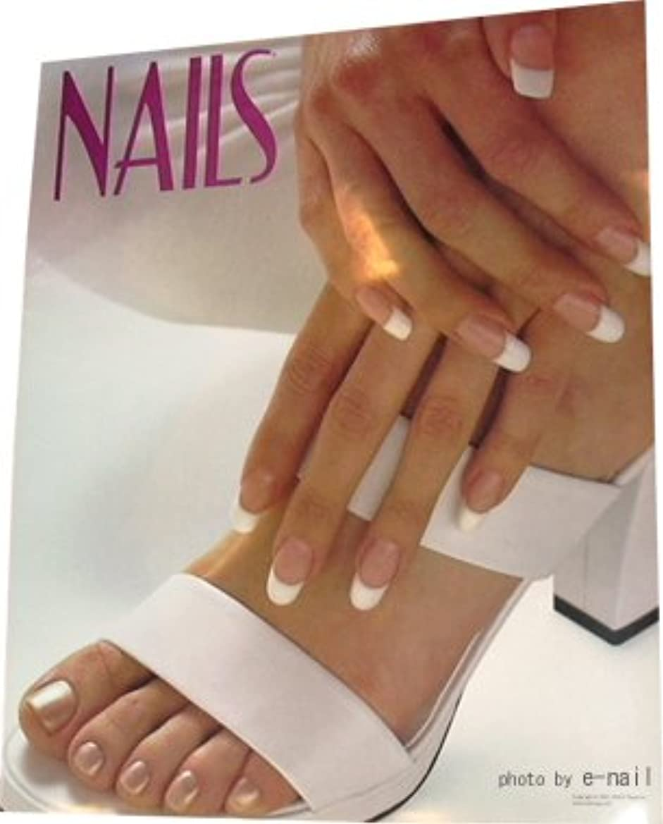 ラメウナギ石鹸NAILS ポスター 【French Manicure and Pedicure in Heels】