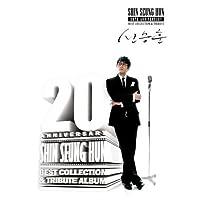 Best Collection & Tribute (20th Anniv. Album) 2 CD