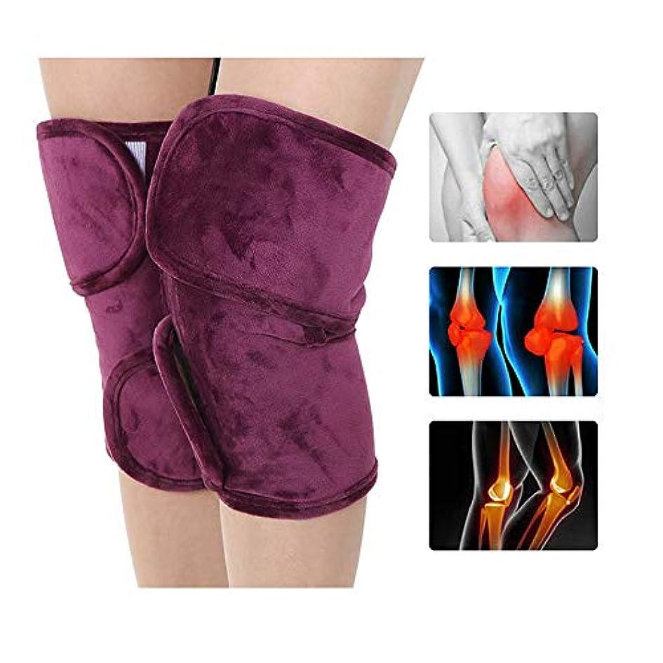 関節炎の痛みのための電気加熱膝ブレース-治療ホット圧縮パッド-膝温熱ラップ,Purple