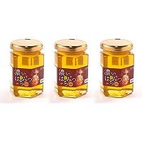 【お得な3本セット】 天然蜂蜜(リンデン) 190g ロシア産