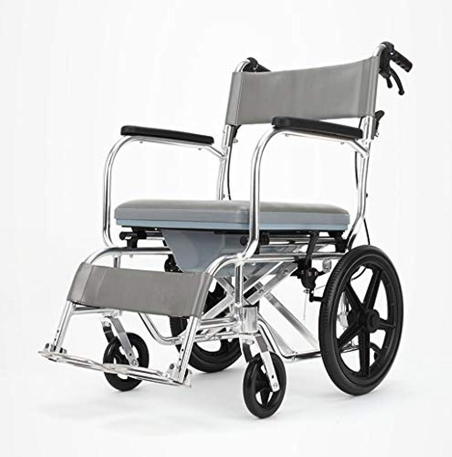 松の木狂う衝撃車椅子折りたたみ式多機能安全ケア、ブレーキ、ポータブルトロリー、身体障害者用屋外車椅子