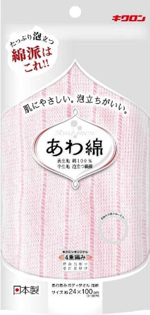 平均たくさん側キクロン ボディタオル泡綿 もも あわあみ