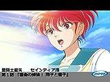 第1話 『宿命の姉妹! 翔子と響子』