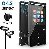 MP3プレーヤー Bluetooth4.2対応  音楽プレイヤー FMラジオ デジタルオーディオプレーヤー HIFI超高音質 1.8イン多彩スクリーン合金製 内蔵8GB マイクロSDカード対応 歩数計 アームバンド付き ブラック