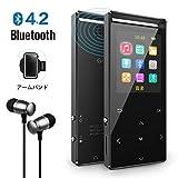 MP3プレーヤー Bluetooth4.2対応 ウォークマン 音楽プレイヤー FMラジオ デジタルオーディオプレーヤー HIFI超高音質 1.8イン多彩スクリーン合金製 内蔵8GB マイクロSDカード対応 歩数計 アームバンド付き ブラック