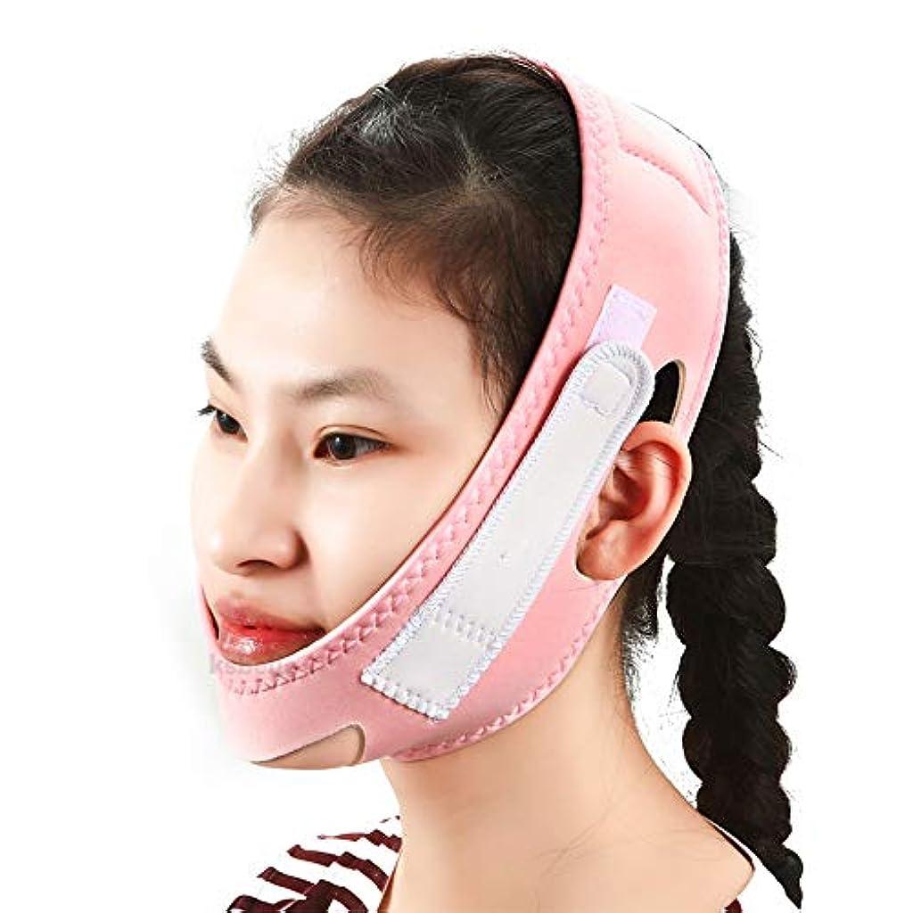 シュート囲いしみフェイススリムVラインリフトアップマスクチークチンネックスリム薄いベルトストラップ美容繊細な顔の薄いフェイスマスク痩身包帯