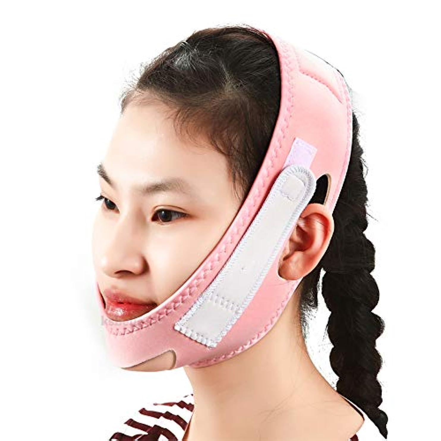 空港寄生虫月曜フェイススリムVラインリフトアップマスクチークチンネックスリム薄いベルトストラップ美容繊細な顔の薄いフェイスマスク痩身包帯