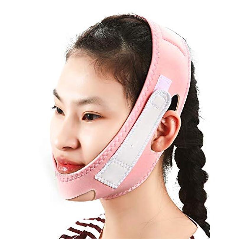 手荷物食物魂フェイススリムVラインリフトアップマスクチークチンネックスリム薄いベルトストラップ美容繊細な顔の薄いフェイスマスク痩身包帯