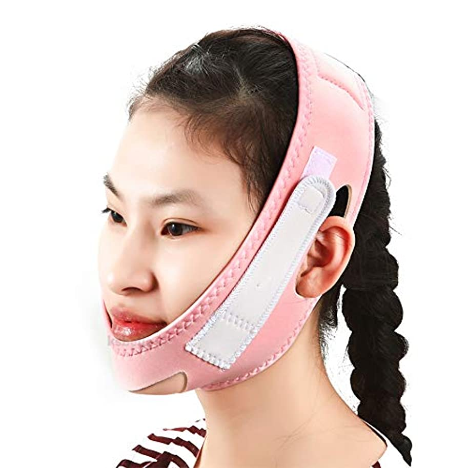 相続人召集するパキスタン人フェイススリムVラインリフトアップマスクチークチンネックスリム薄いベルトストラップ美容繊細な顔の薄いフェイスマスク痩身包帯