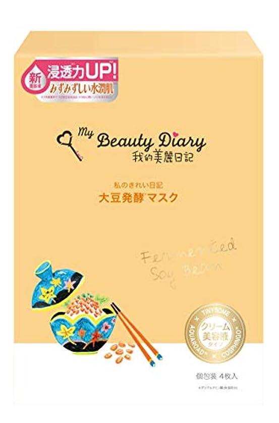 恒久的口ひげ援助する我的美麗日記 大豆発酵マスク(4枚)