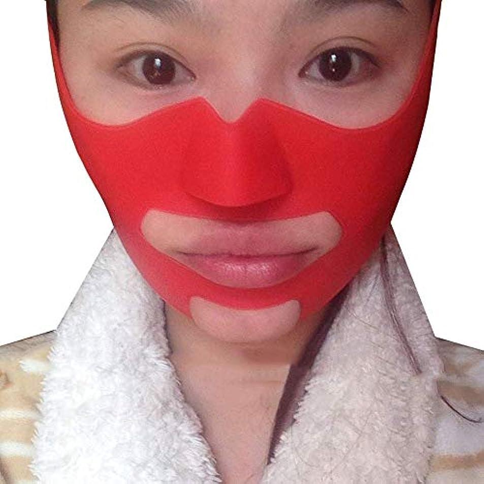 払い戻し軽減するインスタント小さなV顔アーティファクト、顔の垂れ下がったローパターンに薄い顔の包帯/(赤)