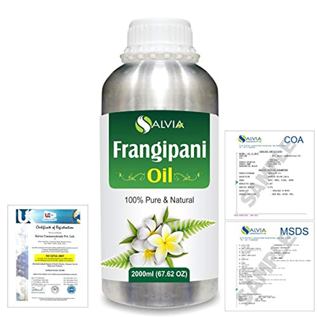 積分自治的発動機Frangipani (Plumeria Alba) 100% Natural Pure Essential Oil 2000ml/67 fl.oz.