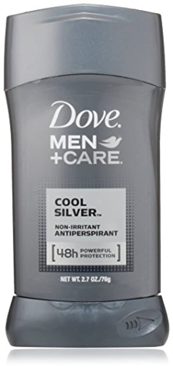 豊富に奨励代理店Dove Men Care Antiperspirant, Cool Silver 2.7 oz by Dove [並行輸入品]
