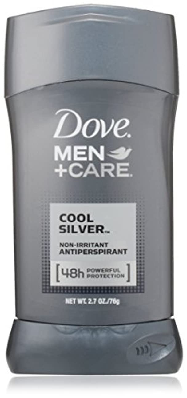 スタジオモードリン添加剤Dove Men Care Antiperspirant, Cool Silver 2.7 oz by Dove [並行輸入品]
