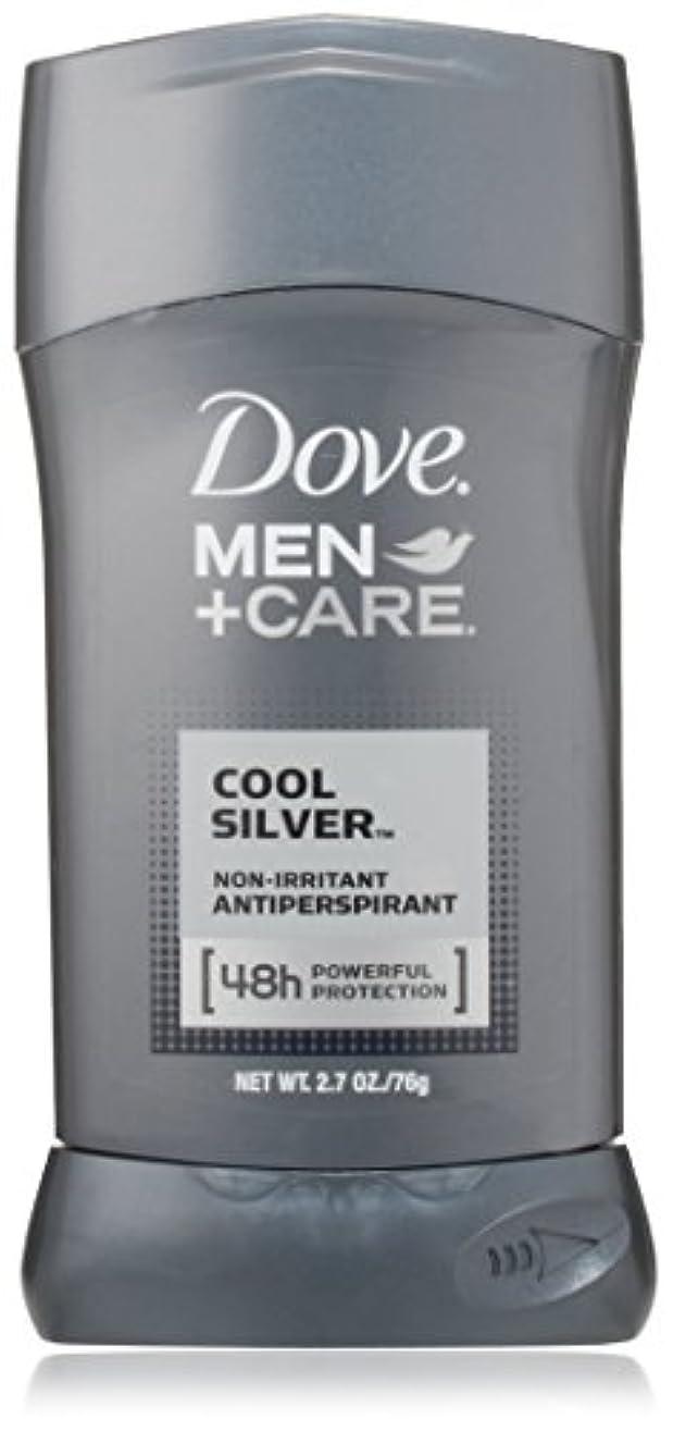 強化キロメートル達成するDove Men Care Antiperspirant, Cool Silver 2.7 oz by Dove [並行輸入品]