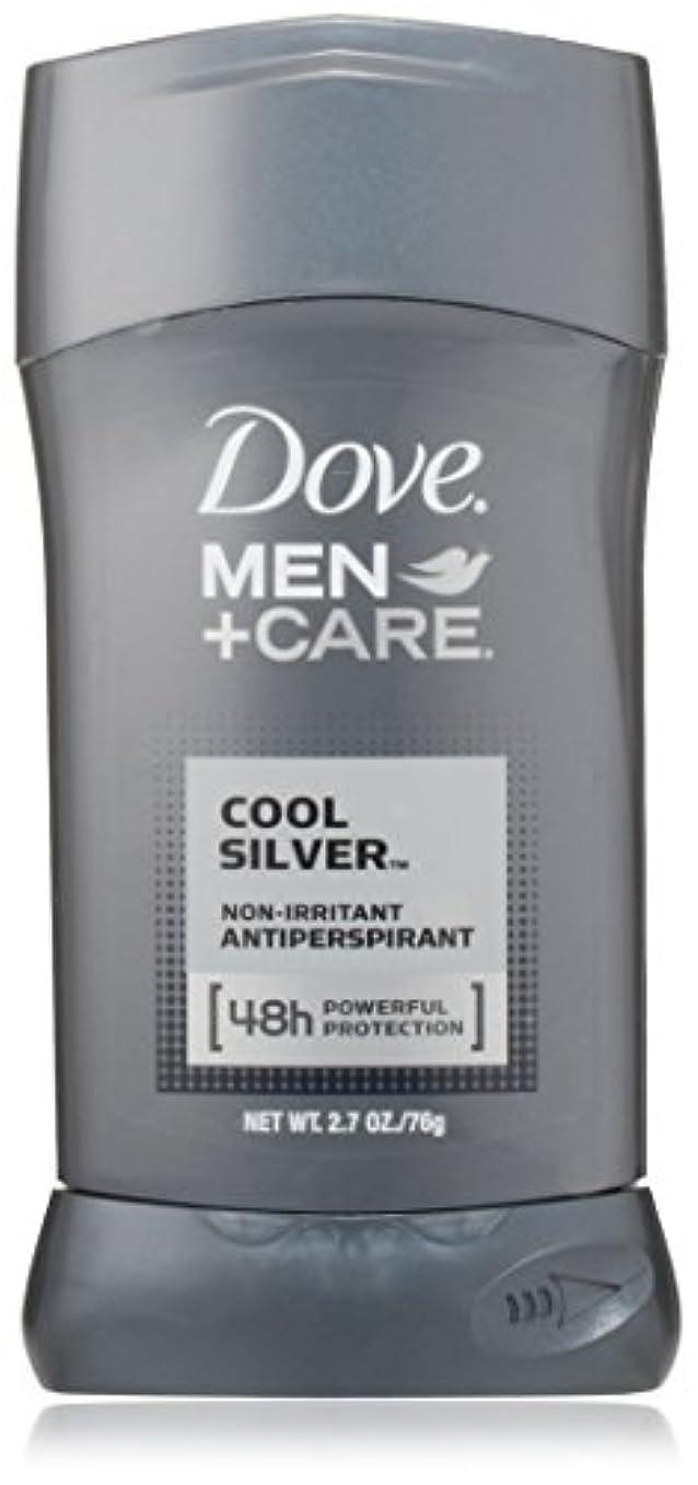 発症民族主義じゃがいもDove Men Care Antiperspirant, Cool Silver 2.7 oz by Dove [並行輸入品]