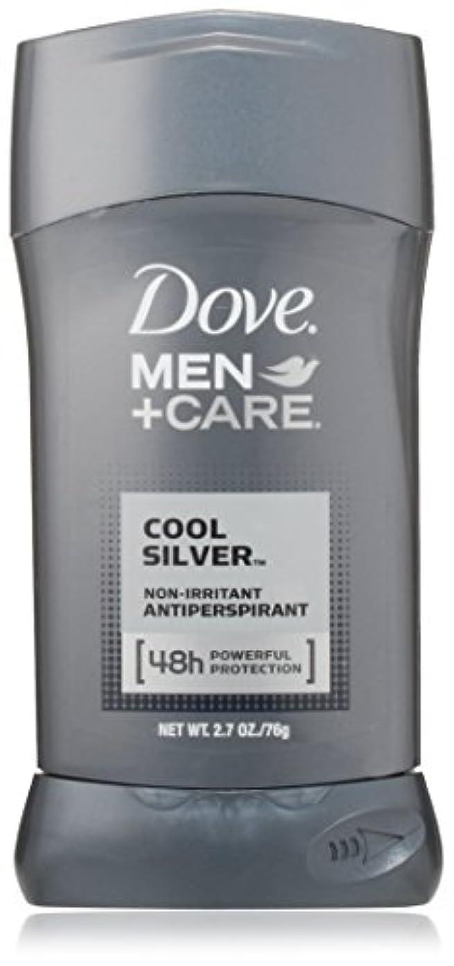 支配する興奮充実Dove Men Care Antiperspirant, Cool Silver 2.7 oz by Dove [並行輸入品]