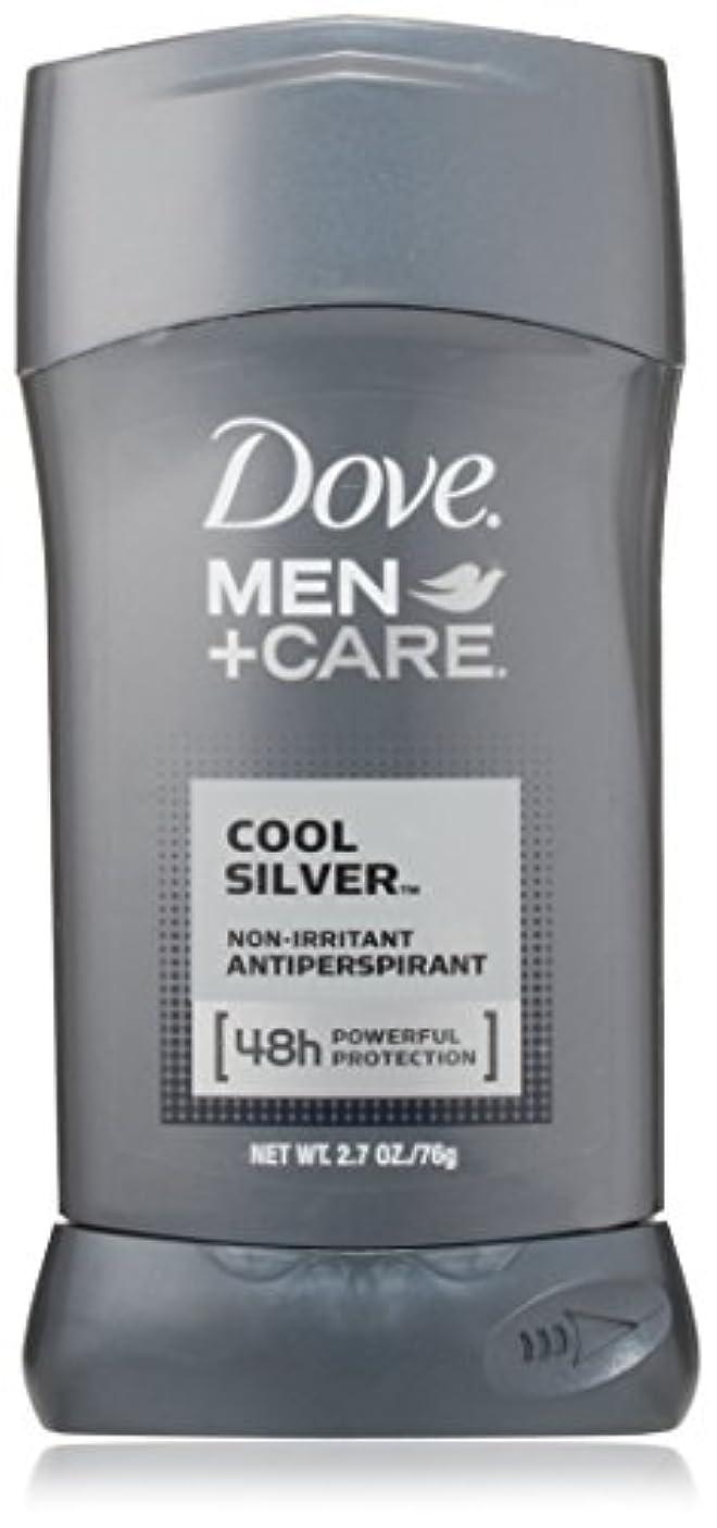血色の良い拒絶口頭Dove Men Care Antiperspirant, Cool Silver 2.7 oz by Dove [並行輸入品]