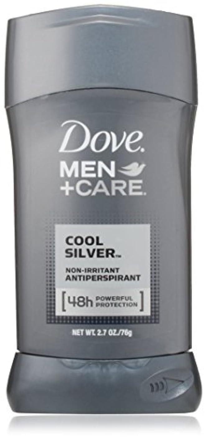 接辞構成するテーブルを設定するDove Men Care Antiperspirant, Cool Silver 2.7 oz by Dove [並行輸入品]