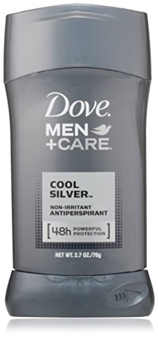 労苦飢えた段階Dove Men Care Antiperspirant, Cool Silver 2.7 oz by Dove [並行輸入品]